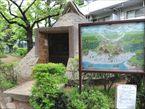 東山貝塚公園