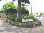柏の宮公園1
