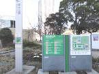 錦糸公園6