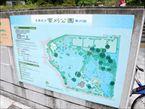 菅刈公園4
