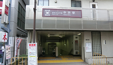 中井駅画像