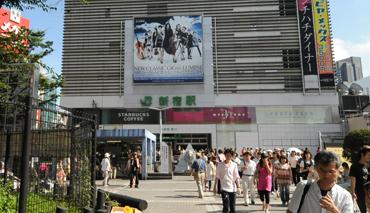 東高円寺駅画像