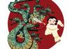 目黒に伝わる大蛇伝説と蛇崩川